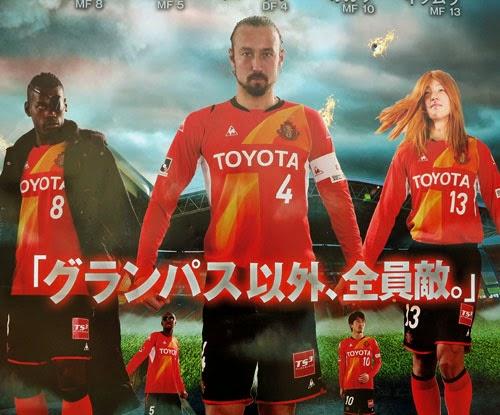 J.League Results 30/03/08.