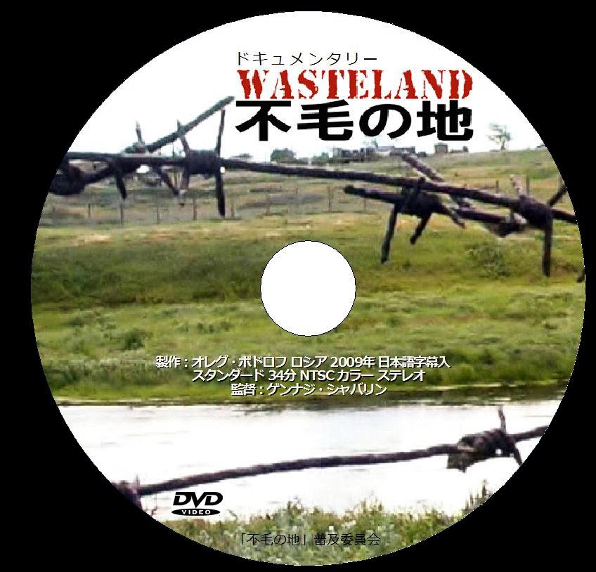 DVD好評発売中!