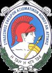 Σύνδεσμος Εφέδρων Αξιωματικών Ν. Ανατολικής Αττικής