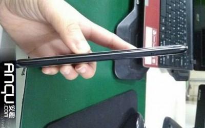 El Oppo R809T será el smartphone Android más fino del mundo