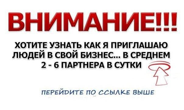 drochit-dlya-devushki-v-chate
