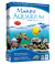 Free Marine Aquarium 3.1 Screensaver For Windows