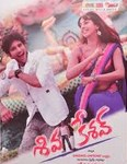 Siva kesav 2014 Telugu Movie Watch Online