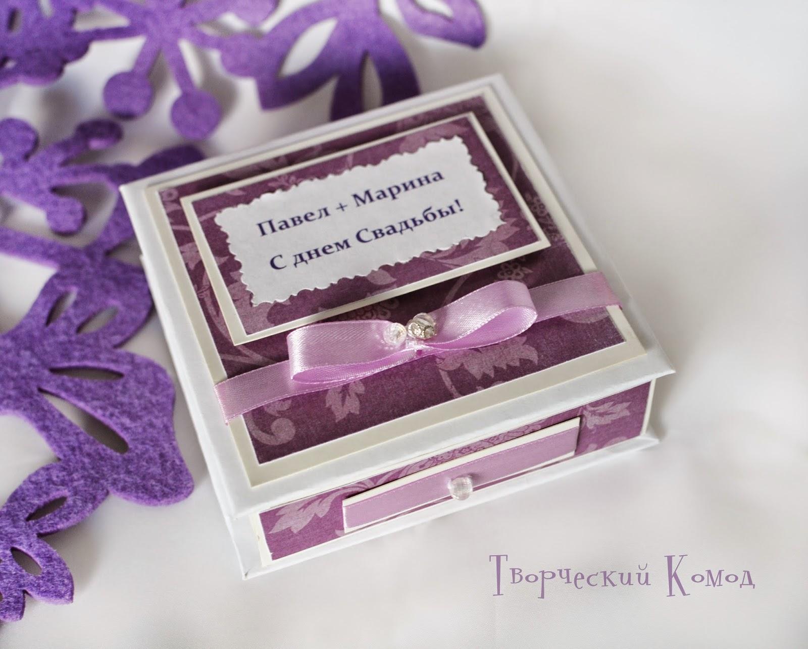Фиолетовые мечты…