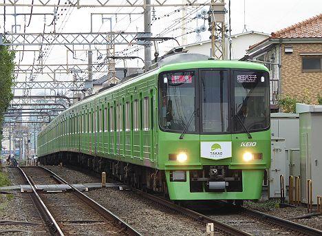 京王電鉄 緑と赤のコントラストが美しいHM付きの高尾山ラッピング列車 特急 京王八王子行き 8000系8013F