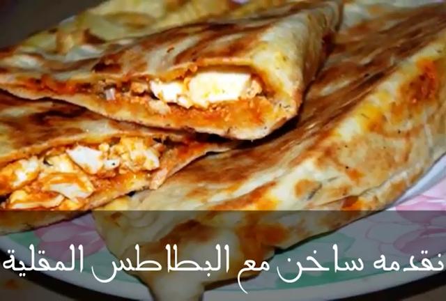 الخبز.التركي