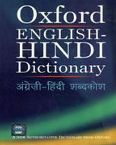 how to download oxford dictionary