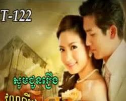 [ Movies ]  - វណ្ណលីដាស្នេហ៍បង- Movies, Thai - Khmer, Series Movies - [ 4 part(s) ]