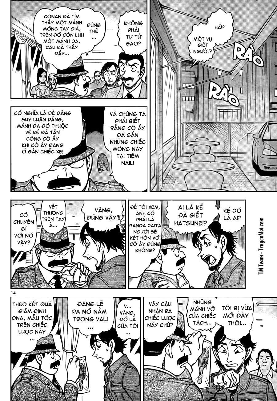 Detective Conan - Thám Tử Lừng Danh Conan chap 793 page 15 - IZTruyenTranh.com