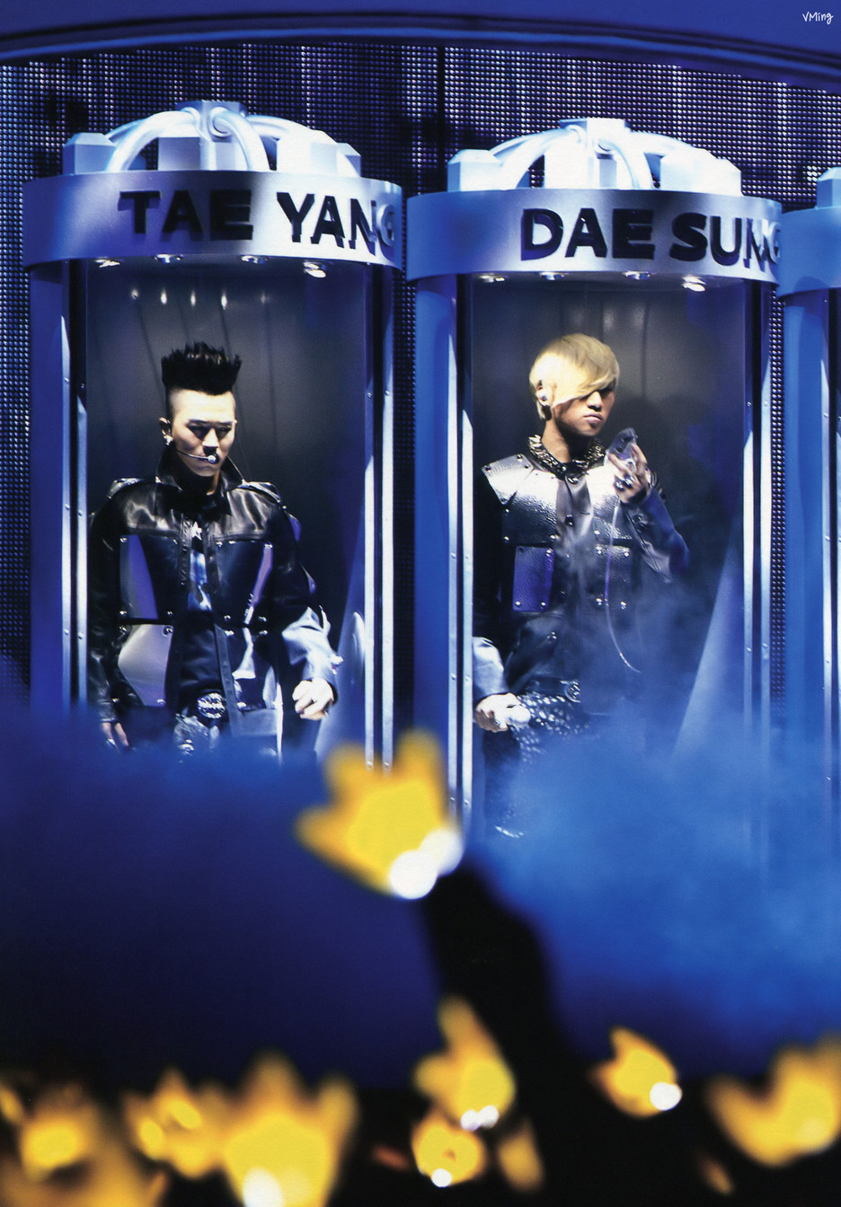 Daesung: Alive Tour in Seoul Photo Book Scans [PHOTOS]  Daesung: Alive Tour in Seoul Photo Book Scans [PHOTOS]  Daesung: Alive Tour in Seoul Photo Book Scans [PHOTOS]  Daesung: Alive Tour in Seoul Photo Book Scans [PHOTOS]  Daesung: Alive Tour in Seoul Photo Book Scans [PHOTOS]
