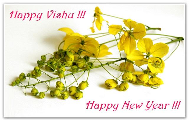 Vishu 2013 HD Wishes Pics, Stylish Vishu 2013 HD Greetings Cards ...