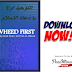 [FREE EBOOK] TAWHEED FIRST BY SYAIKH AL-ALBANI