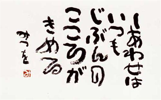 ありがとう (テレビドラマ)の画像 p1_19