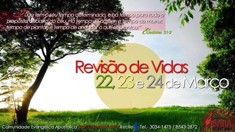 Snt Recife Sede