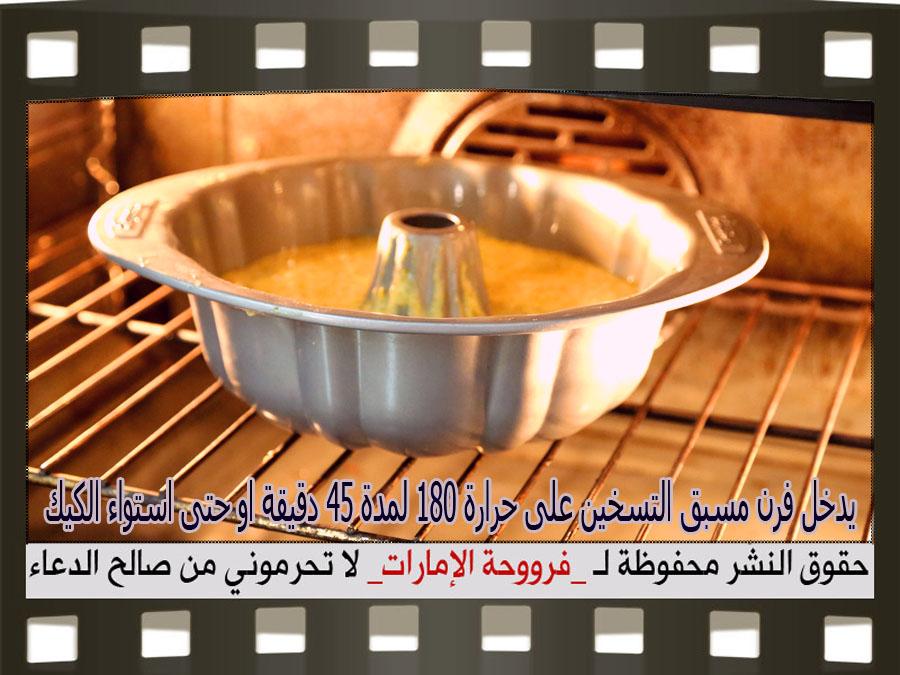 http://2.bp.blogspot.com/-k2rvufJkZMo/Vi4RNGX7MaI/AAAAAAAAXrg/5-sM70eHstI/s1600/12.jpg