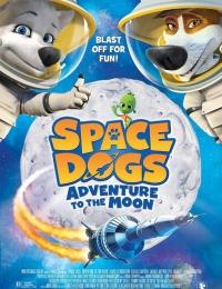 Space Dogs 2 | Bmovies
