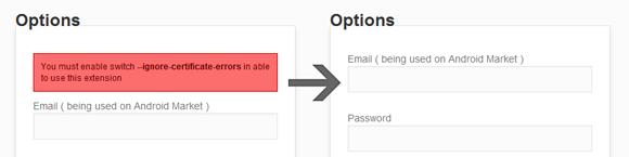 APK Downloader options page