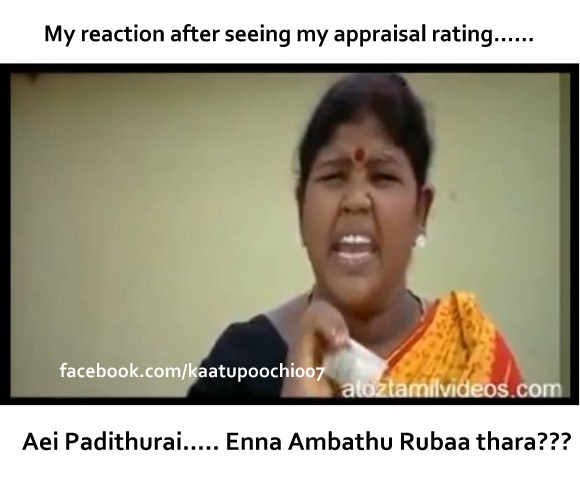 Goundamani Bad Reaction My own reaction on seeing my