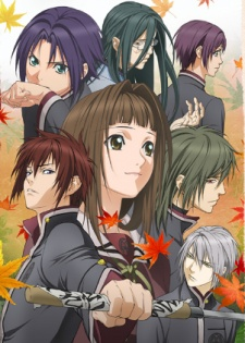 Hiiro No Kakera: Dai Ni Shou - Dai Ni Shou