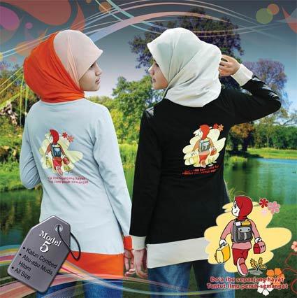 Baju Muslim Anak - Qt-05