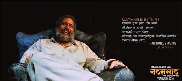 Dialogues of Natsamrat