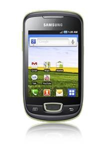 Harga Samsung Baru Februari 2012 Disertai Gambar Seputar