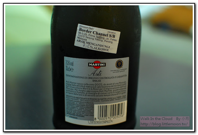 MARTINI ASTI 反面 7.5%酒精濃度