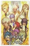 http://shojo-y-josei.blogspot.com.es/2014/12/kamigami-no-asobi.html