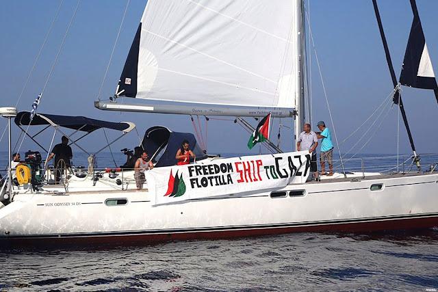 freedom flotilla III