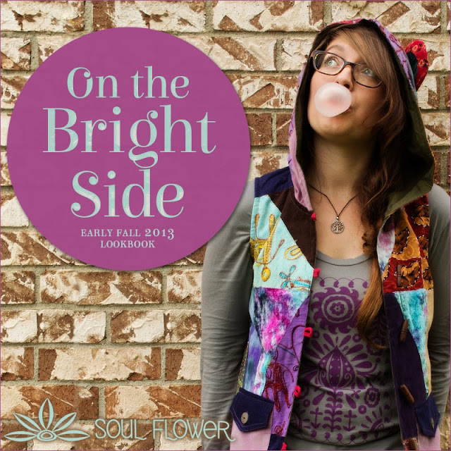 fb bright side - On the Bright Side - Fall 2013 Lookbook