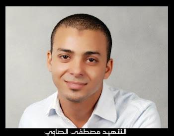 اللهم ارحم شهداء ثورة 25 يناير