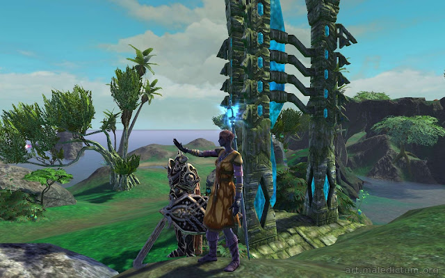 Rift - пейзаж