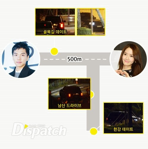 yoona dating lee seunggi