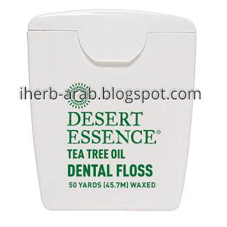 خيوط تنظيف أسنان اي هيرب