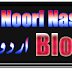 How to use Nastaleeq font on blogger With ( Video Tutorials in Urdu & Hindi )