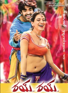 Watch Rye Rye (2013) Telugu Movie Online