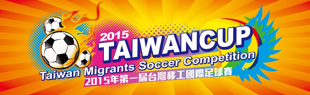 Taiwan Migrants Soccer Competition