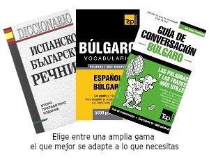 Diccionarios búlgaro-español