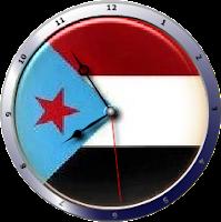 علم اليمن الجديد