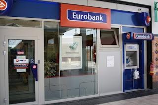 ΕUROBANK: ΑΚΥΡΕΣ ΟΛΕΣ ΟΙ ΠΡΑΞΕΙΣ ΤΗΣ ΑΠΟ 30.04.2013. ΔΙΚΑΣΤΙΚΗ ΕΡΕΥΝΑ ΓΙΑ ΤΗΝ ΝΟΜΙΜΟΤΗΤΑ ΠΑΡΑΣΤΑΣΗΣ ΤΗΣ ΣΤΑ ΔΙΚΑΣΤΗΡΙΑ και για άλλες τράπεζες…γεγονότα πλέον) Eurobank-23