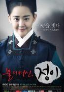 Phim Nữ Thần Lửa Jung Yi