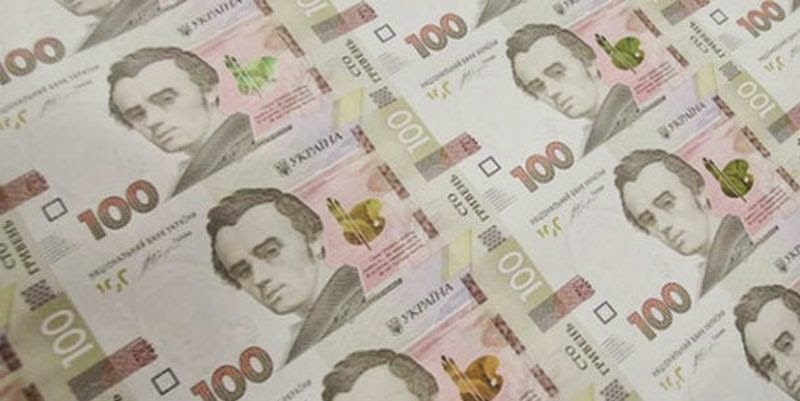 До обігу введено нову 100-гривневу купюру