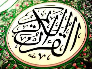 سكربت القرآن الكريم 50 قارئ  الاصدار الجديد