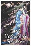 http://shojo-y-josei.blogspot.com.es/2015/12/genji-monogatari-sennenki.html