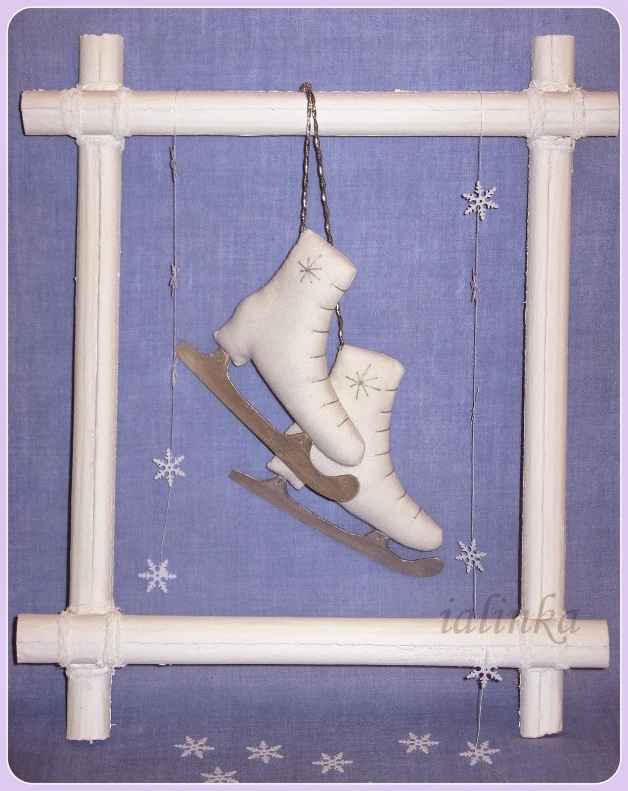 елочка, украшенная  игрушками  hand  made коньки новый год