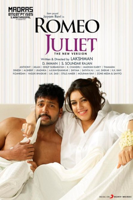 romeo and juliet tamil movie song