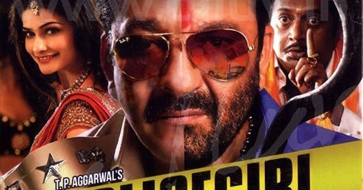 Policegiri hindi movie download