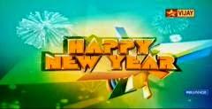 Happy New Year – 01-01-2015 – Vijay Tv New Year 2015