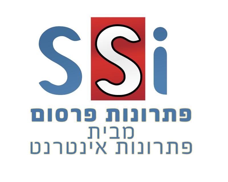 מקבוצת אתר SSI ישראל
