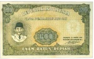 Pecahan 600 Rupiah